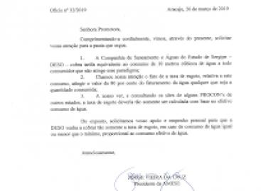 Amese oficia o MP sobre cobrança irregular de taxa de esgoto