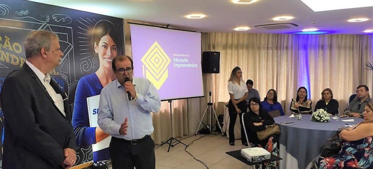 Sebrae lança Prêmio de Educação Empreendedora