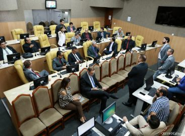 Nitinho se reúne com vereadores para discutir concurso público