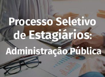 Estágio em Administração Pública: ESMP divulga gabarito preliminar