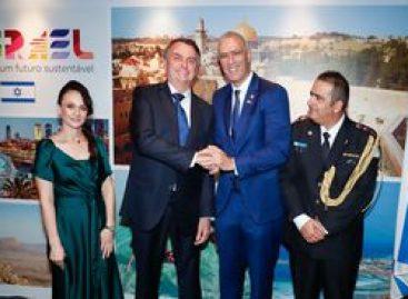 Presidente Jair Bolsonaro é homenageado na embaixada de Israel