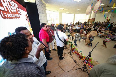 Governo do Estado divulga atrações do Encontro Nordestino de Cultura 2019