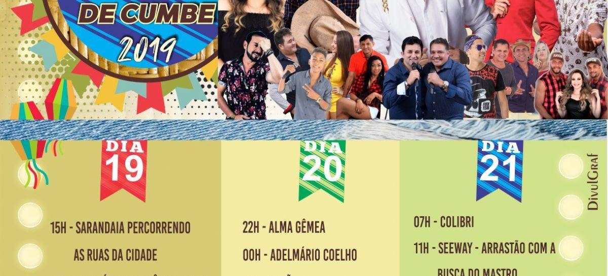Prefeitura municipal de Cumbe anuncia atrações do São Pedro 2019
