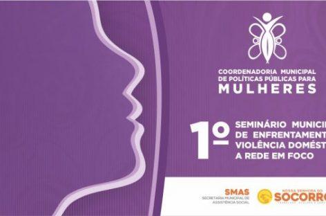 Prefeitura de Socorro vai realizar 1º Seminário de Enfrentamento à Violência Doméstica