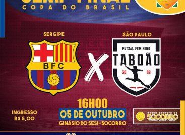 Nossa Senhora do Socorro irá sediar jogo da Copa do Brasil de Futsal Feminino