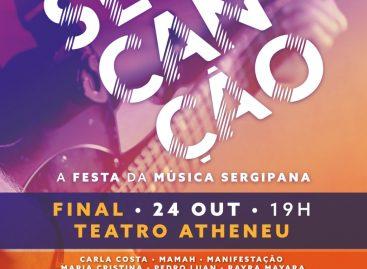 Sescanção celebra Dia da Sergipanidade no Teatro Atheneu