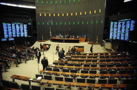 CCJ da Câmara vota PEC da prisão em 2ª instância na próxima semana