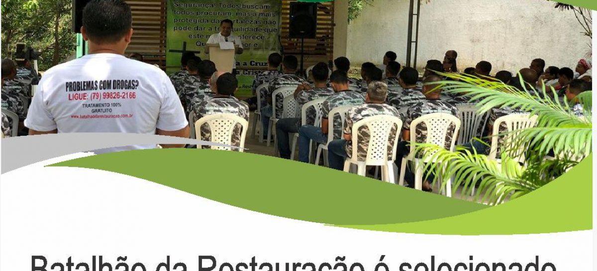 Batalhão da Restauração é selecionado para integrar o Conselho estadual de segurança pública