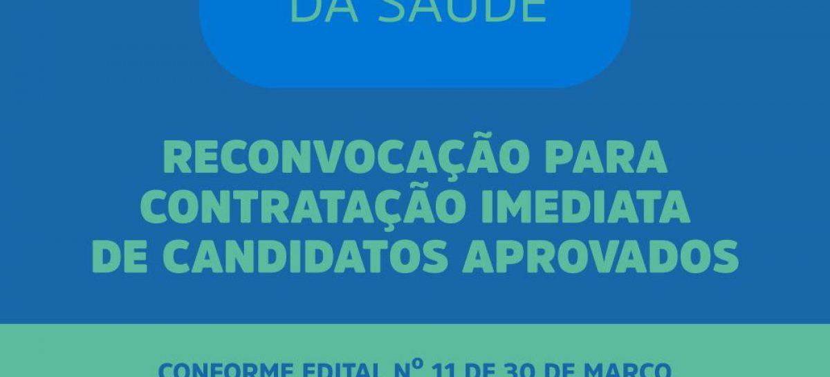 PMA faz reconvocação do PSS da Saúde para contratação imediata de profissionais