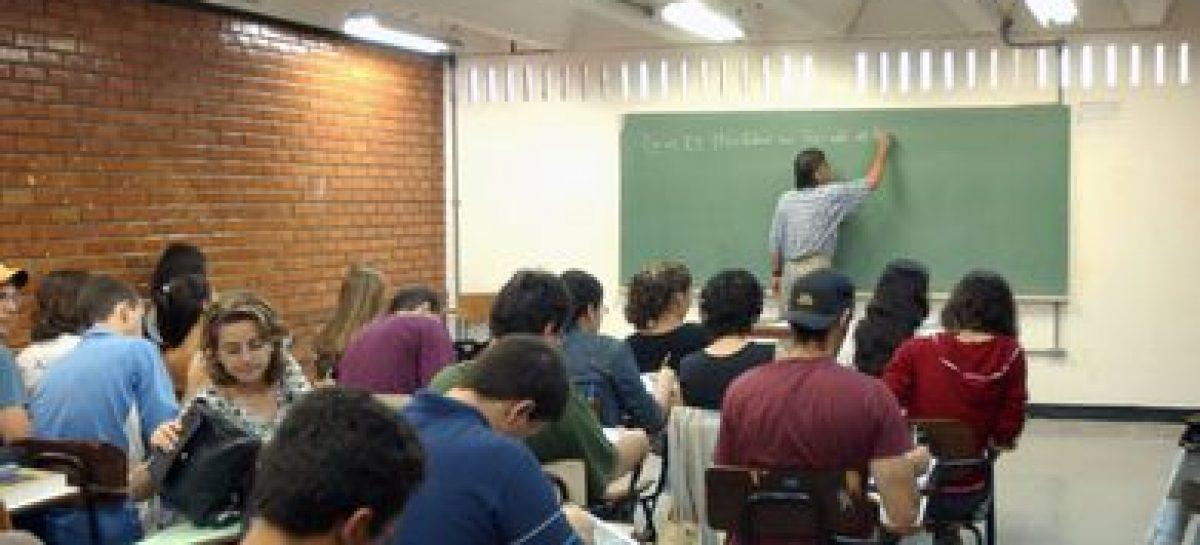 MEC oferece 13 cursos online sobre Base Nacional Comum Curricular