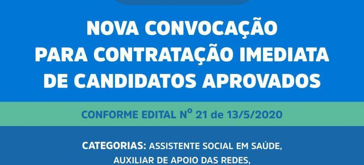 PMA faz nova convocação do PSS da Saúde para contratação imediata de profissionais
