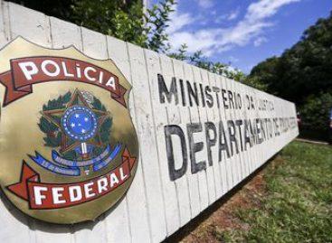 Operação investiga irregularidades na área de trading da Petrobras