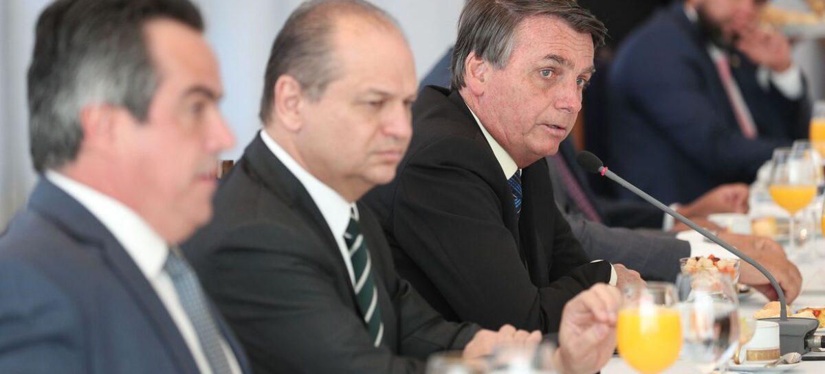 Governo prorroga auxílio emergencial de R$ 300 até o fim do ano