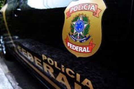 Polícia Federal cumpre mandados da 75ª fase da Lava Jato em Sergipe, Rio e São Paulo