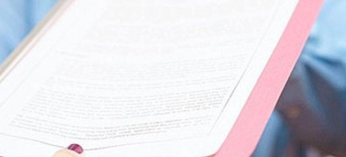 Secretaria de Estado da Saúde divulga 11ª convocação do credenciamento
