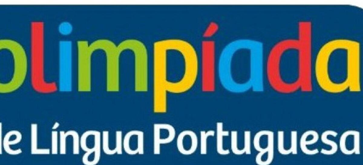 Olimpíada de Língua Portuguesa promove formação remota para professores