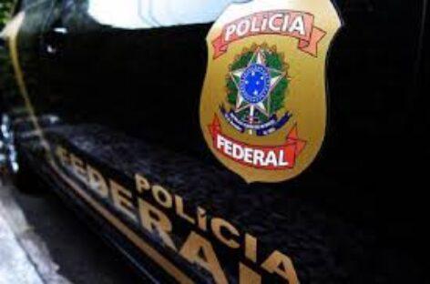 Polícia Federal suspende temporariamente atendimento presencial em sua sede