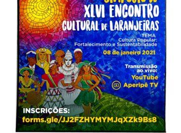 Funcap e Prefeitura de Laranjeiras realizam Simpósio do XLVI Encontro Cultural de Laranjeiras