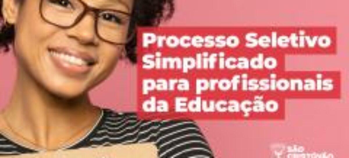 Prefeitura de São Cristóvão abre PSS para contratação de profissionais da educação