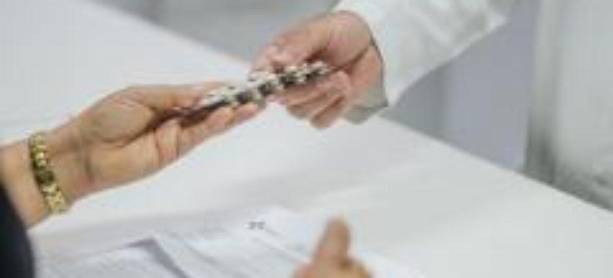 CASE anuncia cronograma de entrega domiciliar de medicamentos do mês de março