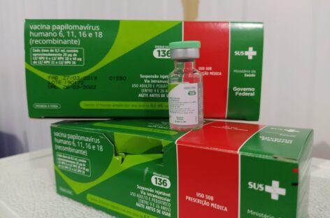Aracaju vacina contra HPV crianças e adolescentes de até 14 anos