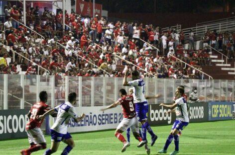 Confiança empata em 1 a 1 com o Vila Nova no estádio OBA, em Goiânia